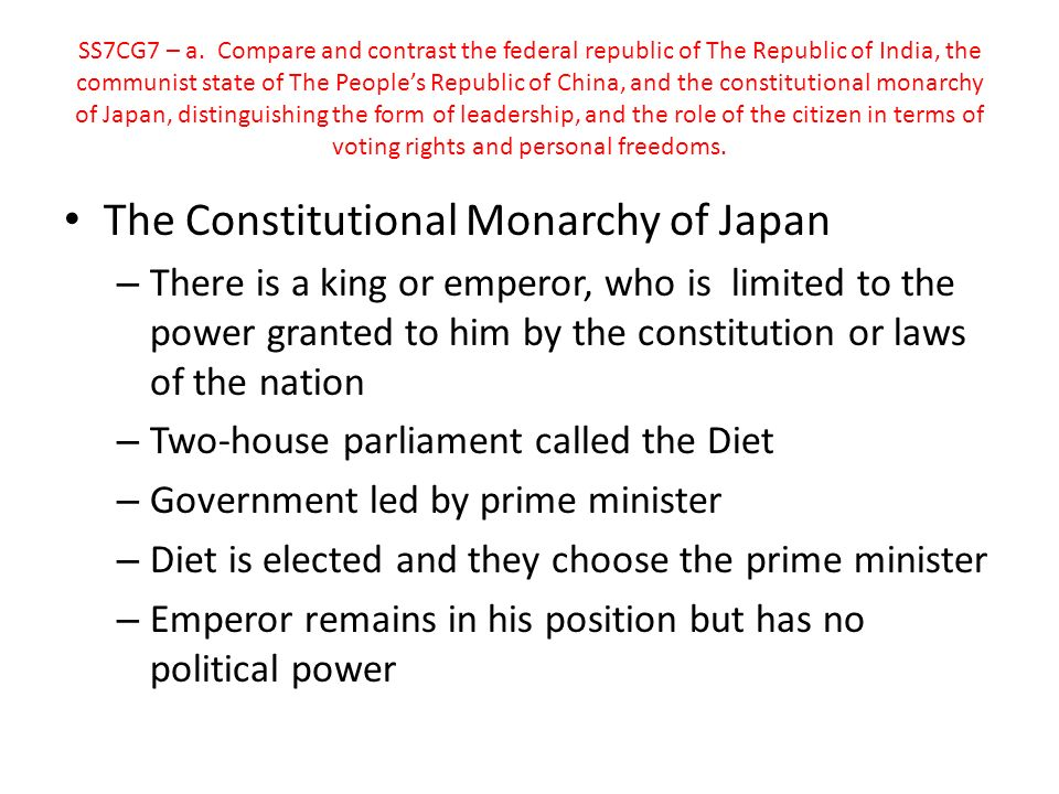 The Constitutional Monarchy of Japan