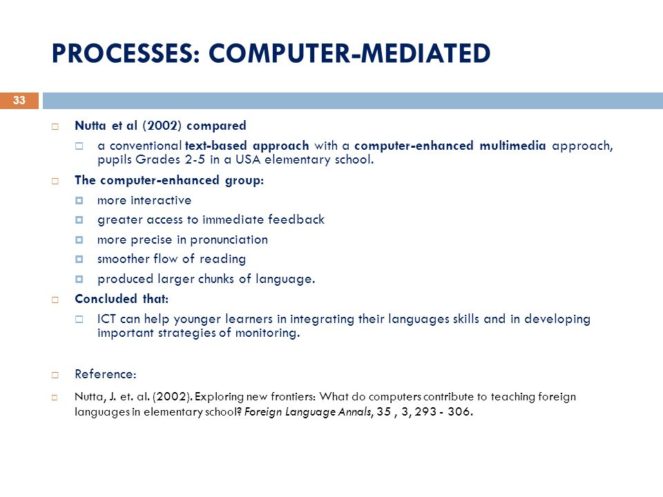 PROCESSES: COMPUTER-MEDIATED