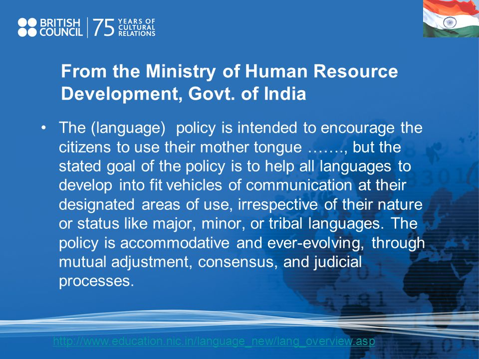 From the Ministry of Human Resource Development, Govt. of India