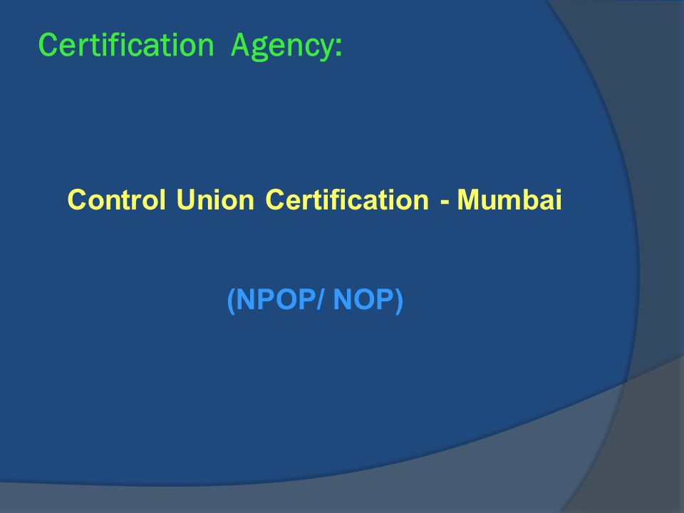 Certification Agency: