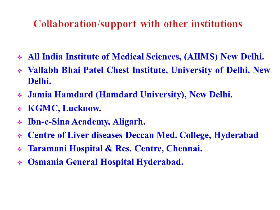 Collaboration/support with other institutions