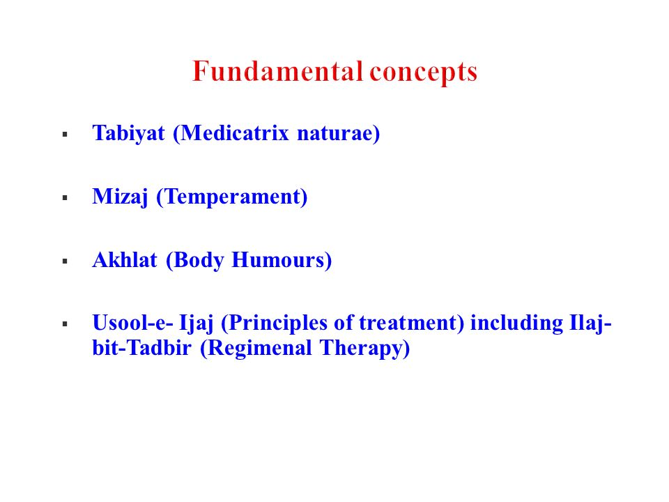 Fundamental concepts Tabiyat (Medicatrix naturae) Mizaj (Temperament)