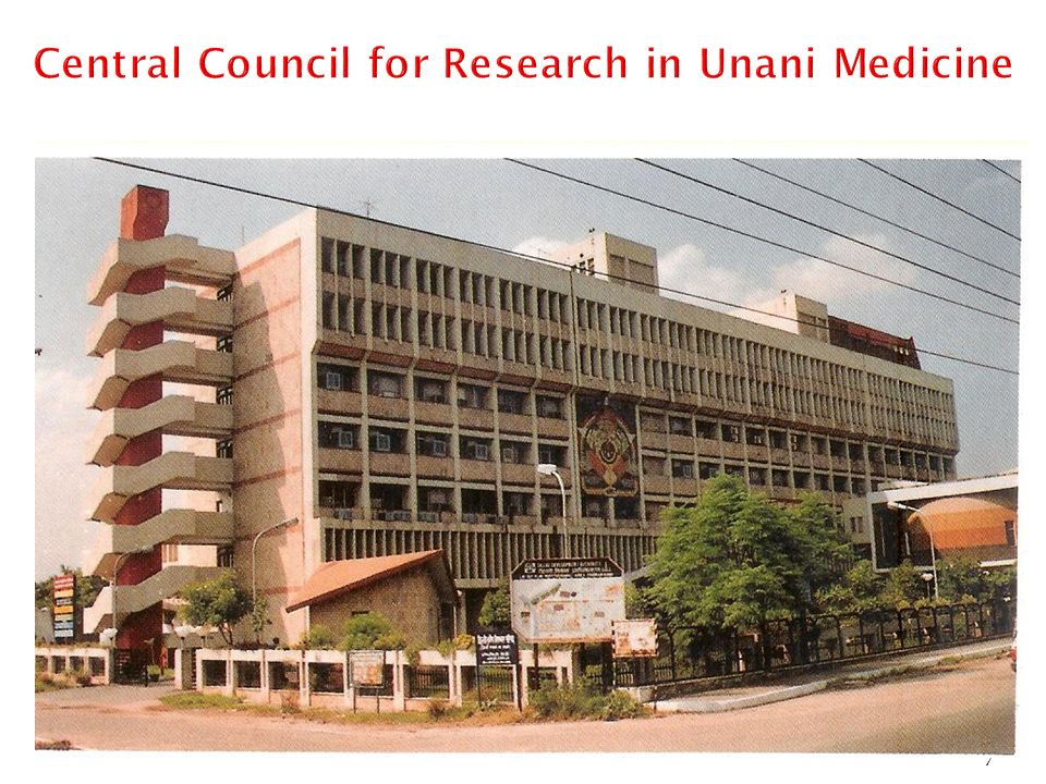 Central Council for Research in Unani Medicine