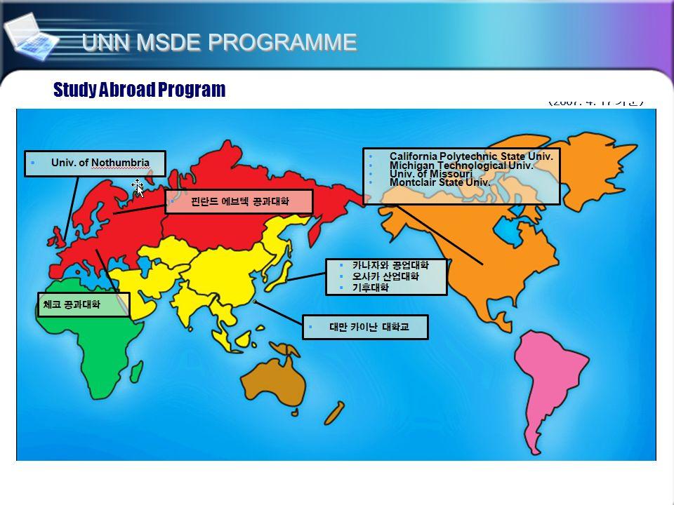 UNN MSDE PROGRAMME Study Abroad Program
