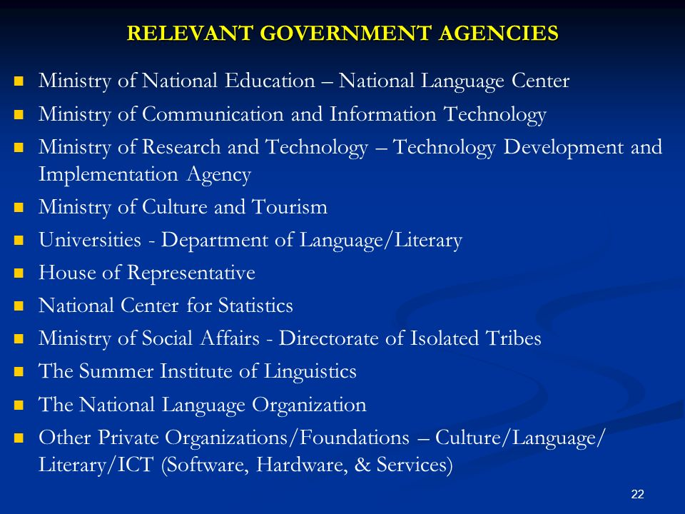 RELEVANT GOVERNMENT AGENCIES