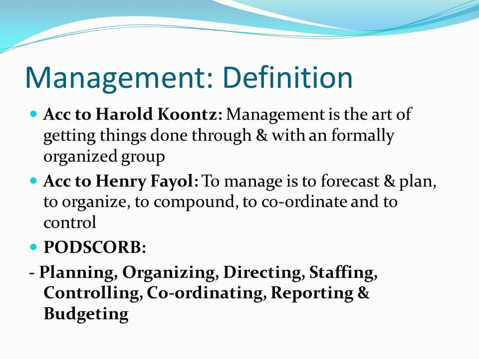 Management: Definition