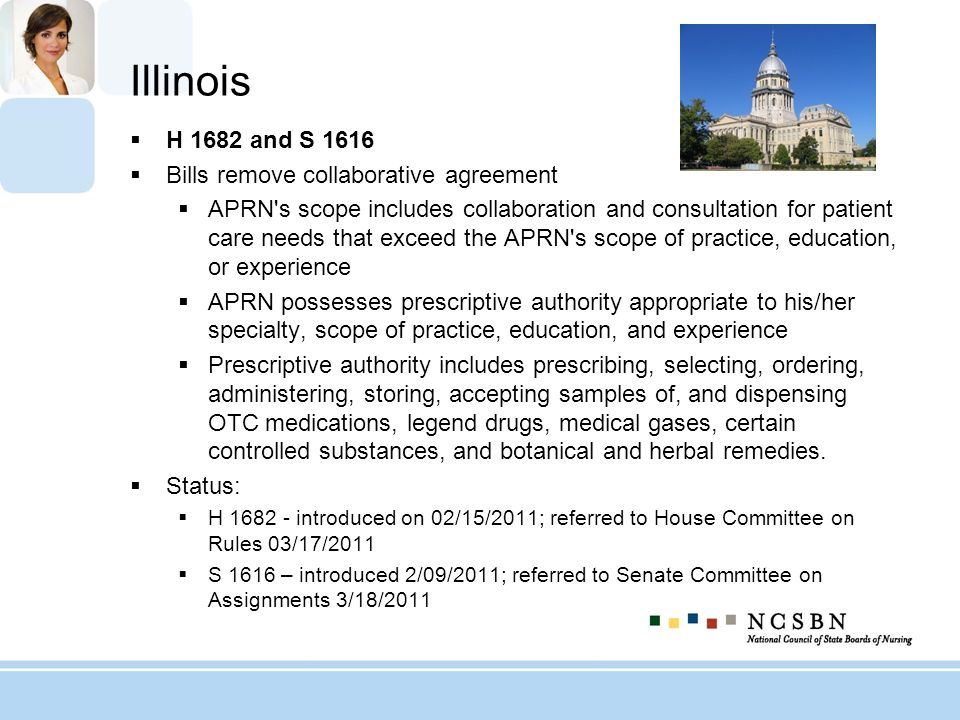 Illinois H 1682 and S 1616 Bills remove collaborative agreement