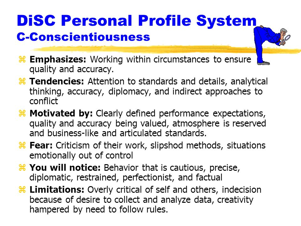 DiSC Personal Profile System C-Conscientiousness