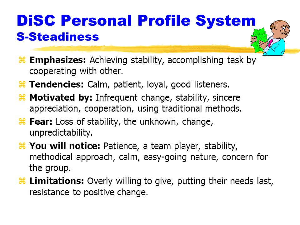 DiSC Personal Profile System S-Steadiness