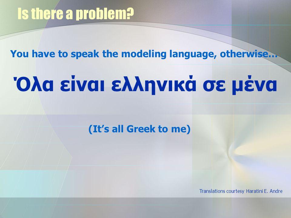 Όλα είναι ελληνικά σε μένα