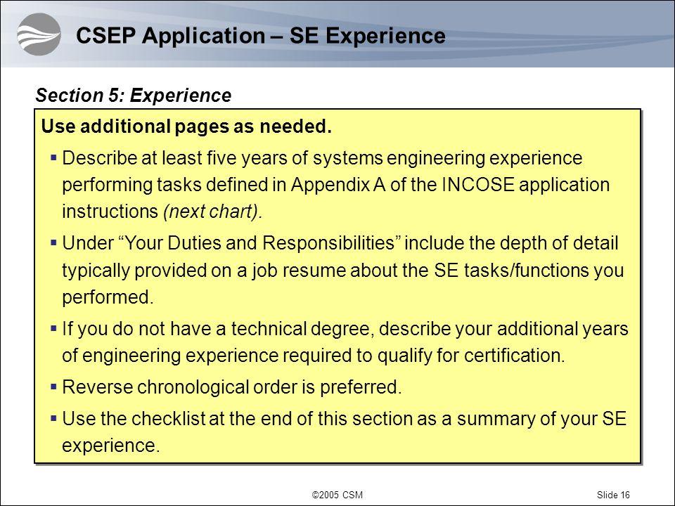 CSEP Application – SE Experience
