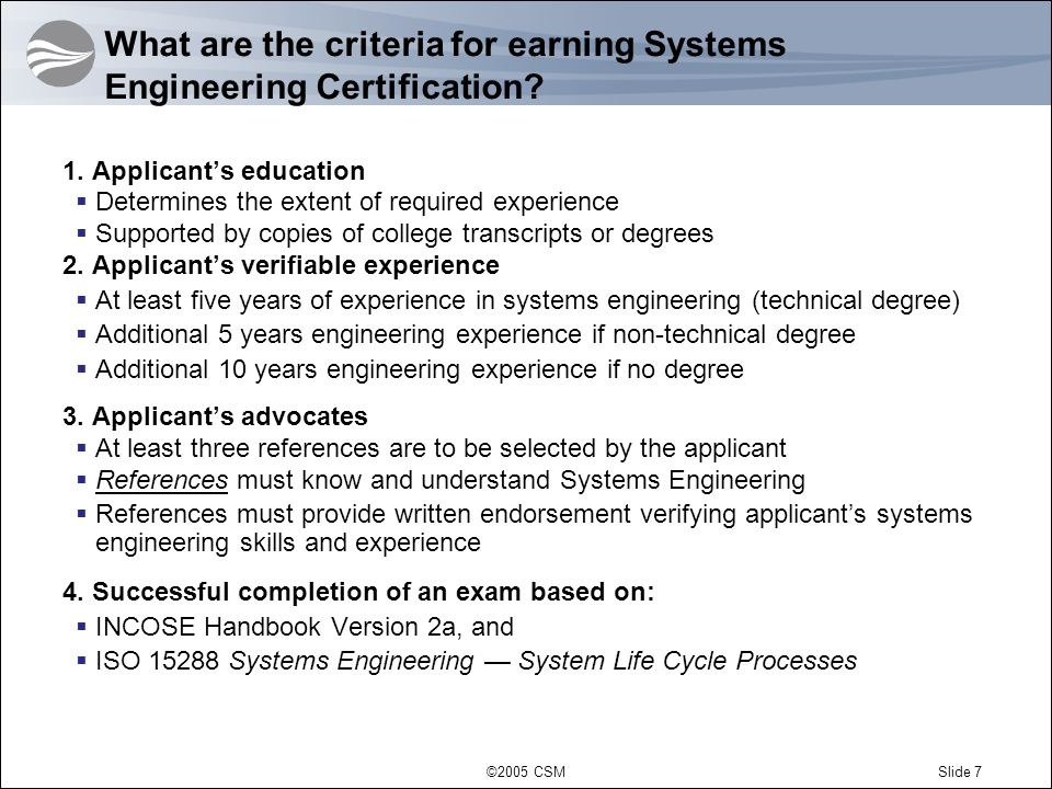 What are the criteria for earning Systems Engineering Certification