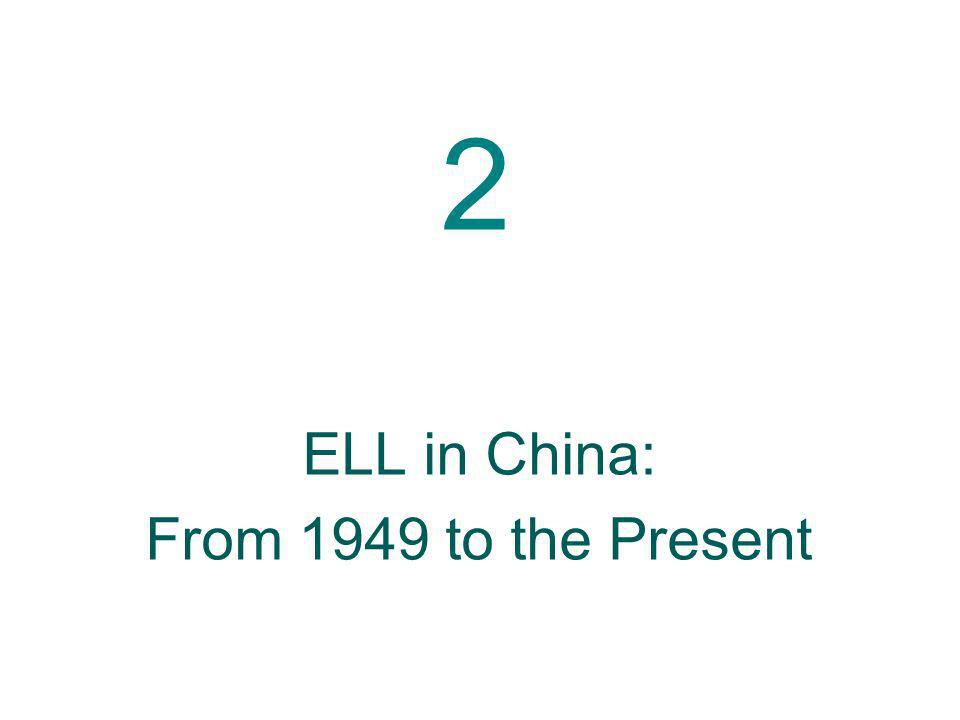 ELL in China: From 1949 to the Present