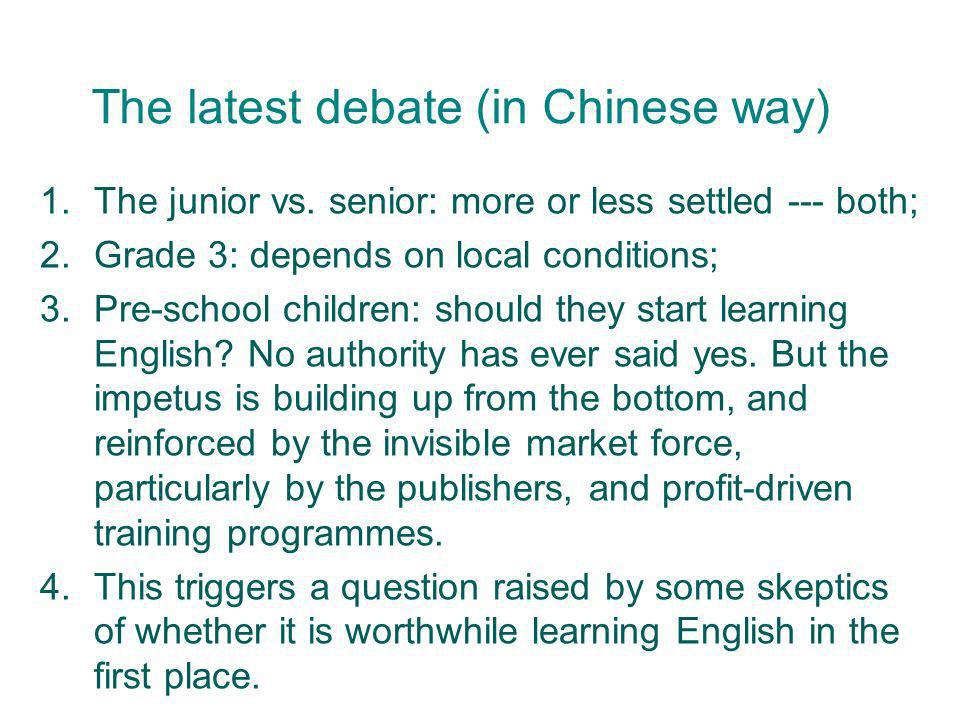 The latest debate (in Chinese way)