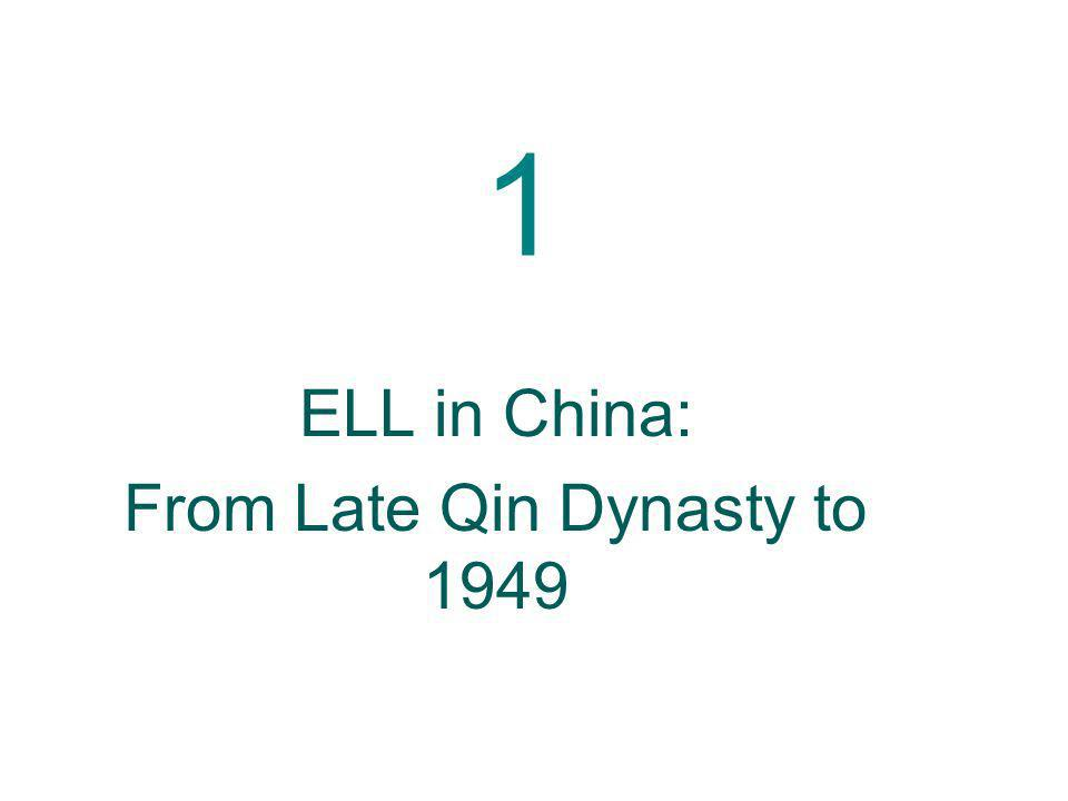 ELL in China: From Late Qin Dynasty to 1949