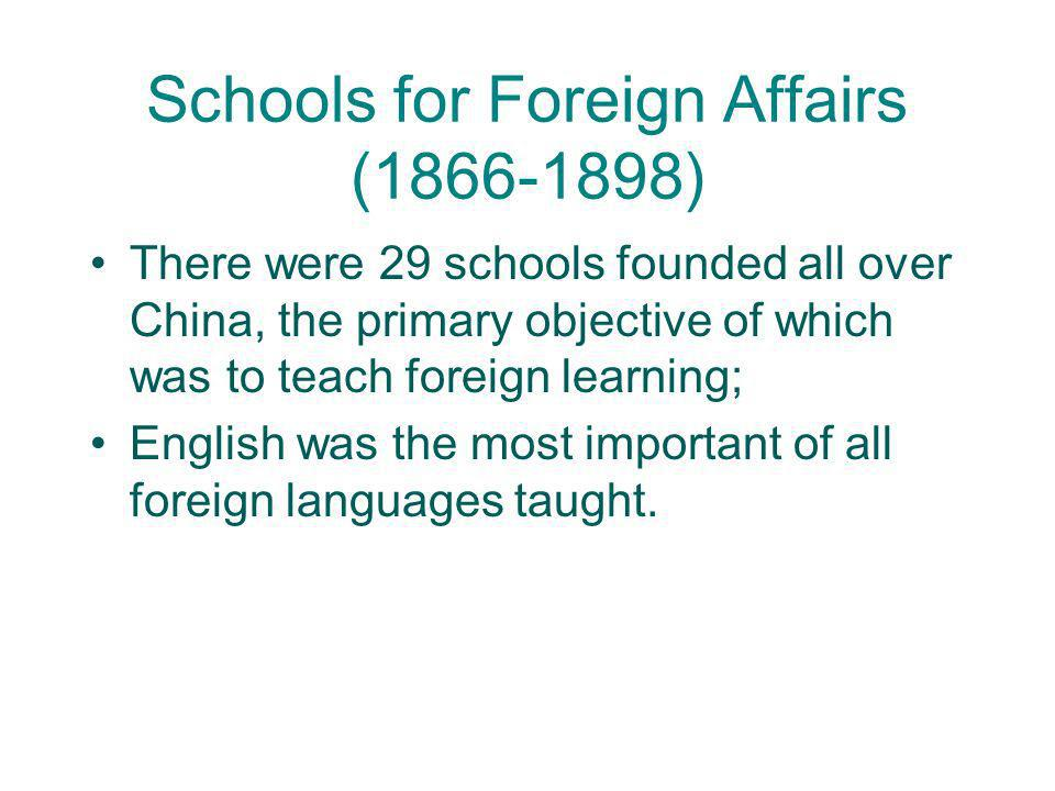 Schools for Foreign Affairs (1866-1898)