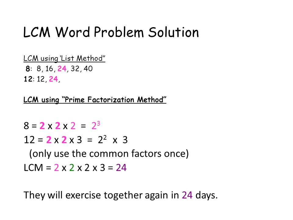 how to solve prime factorization problems