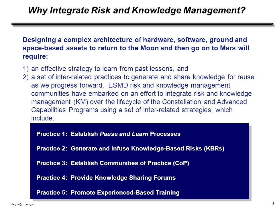 Why Integrate Risk and Knowledge Management