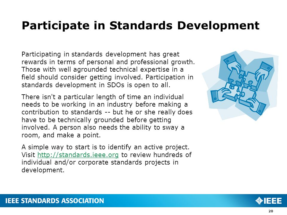 Participate in Standards Development
