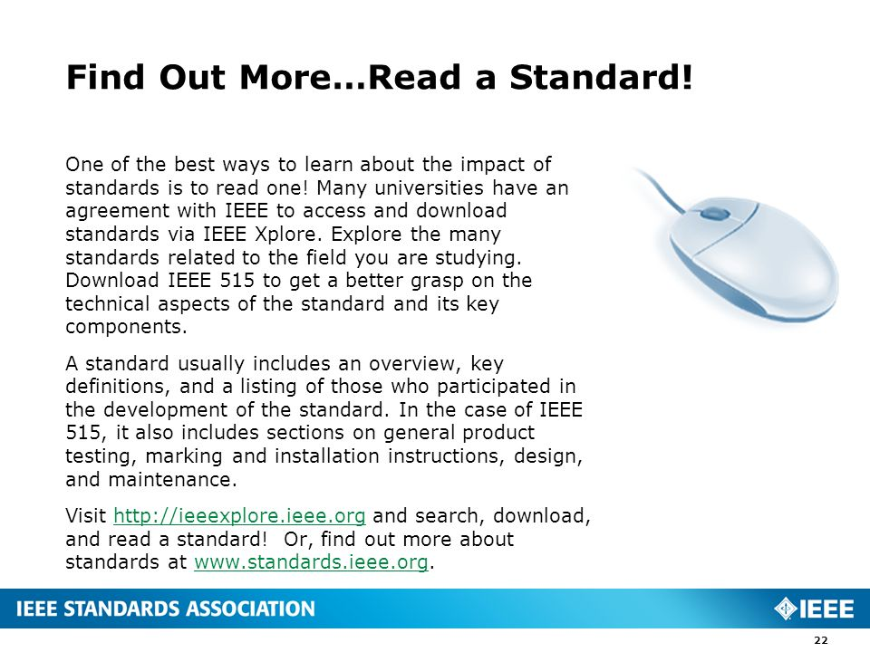 Find Out More…Read a Standard!