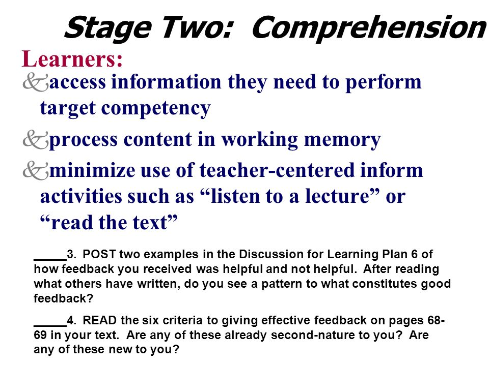 Stage Two: Comprehension