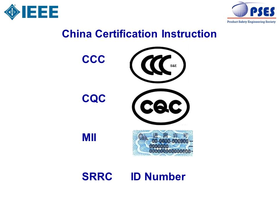 China Certification Instruction