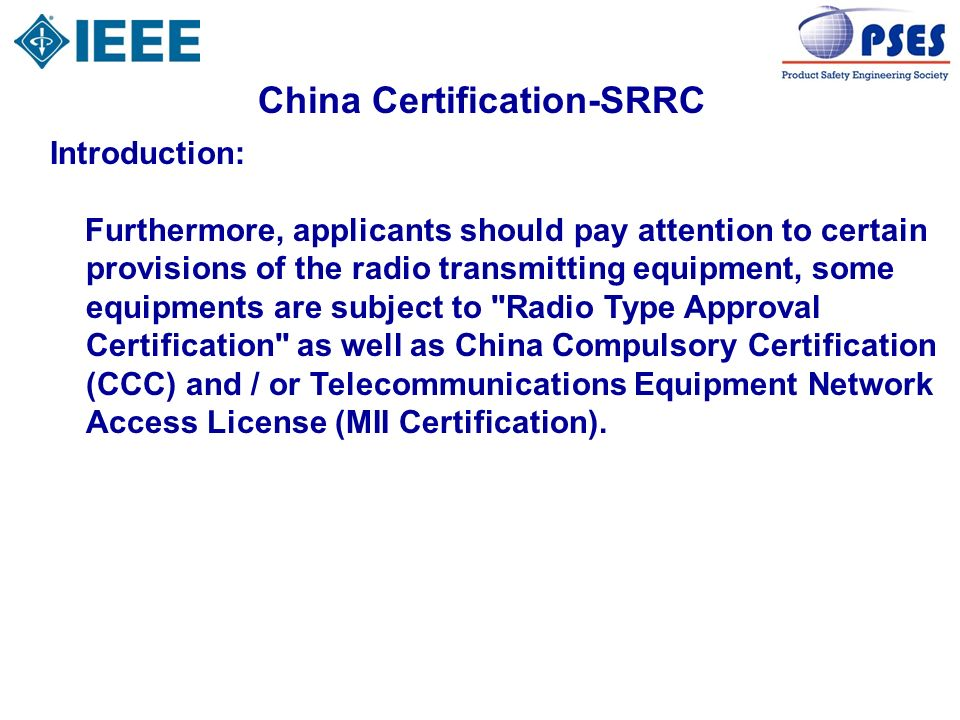 China Certification-SRRC