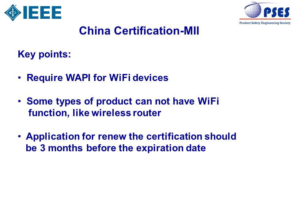 China Certification-MII