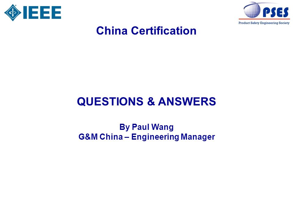 G&M China – Engineering Manager