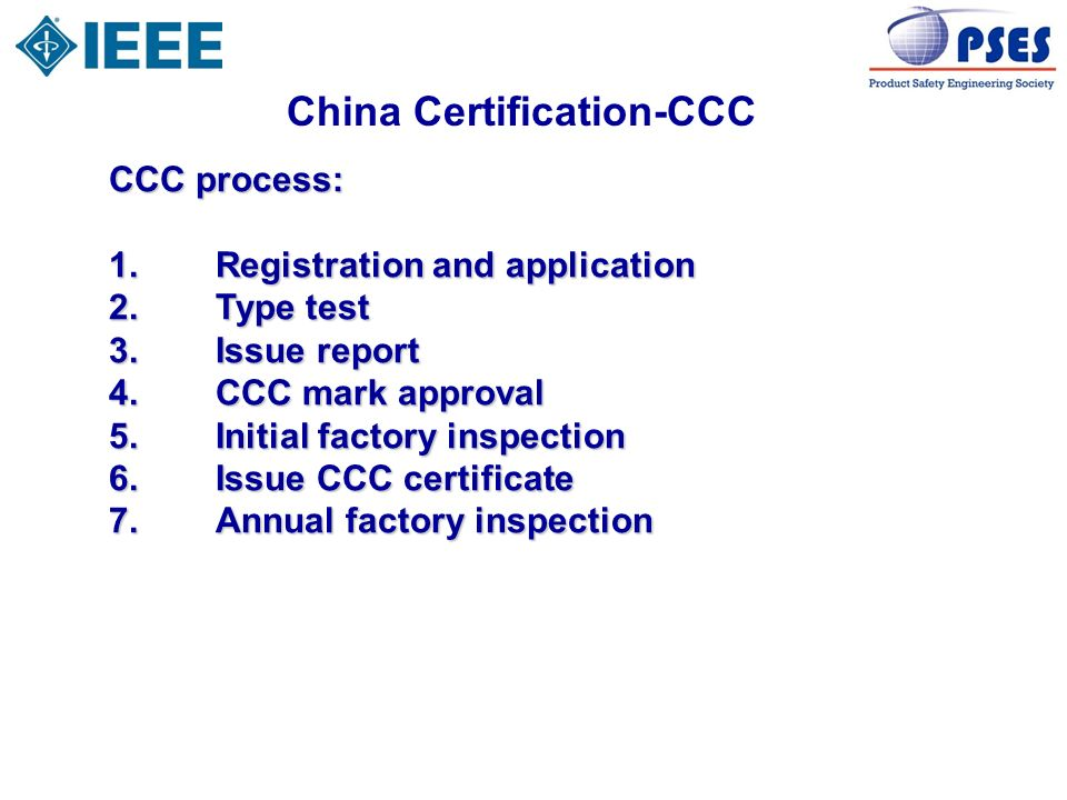 China Certification-CCC