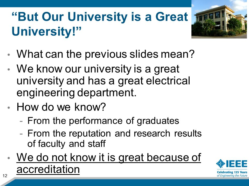 But Our University is a Great University!