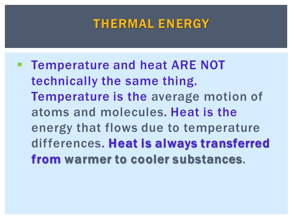 How Fast Does Heated Water Cool To Room Temperature