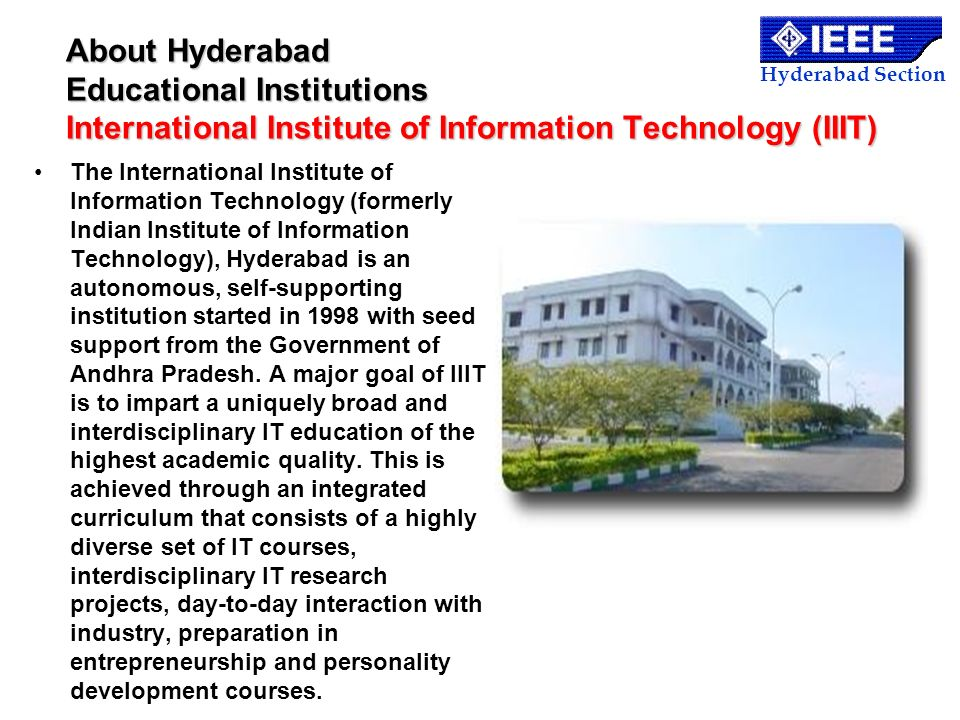 About Hyderabad Educational Institutions International Institute of Information Technology (IIIT)