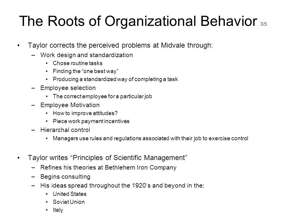 the issues of organizational behavior problems Understanding and managing organizational behavior  organizational behavior is defined as the actions and attitudes  identify problems,.