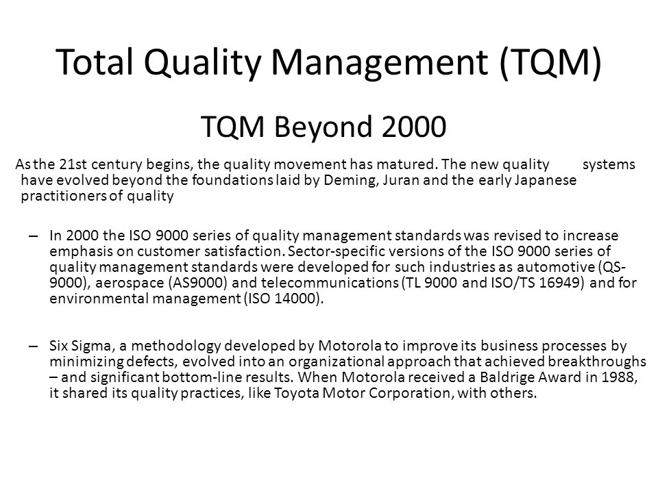 total quality management and iso essay Prod 2100-2110 total quality management 0 total quality management tqm iso-9000 prod 2100-2110 total quality management 2.