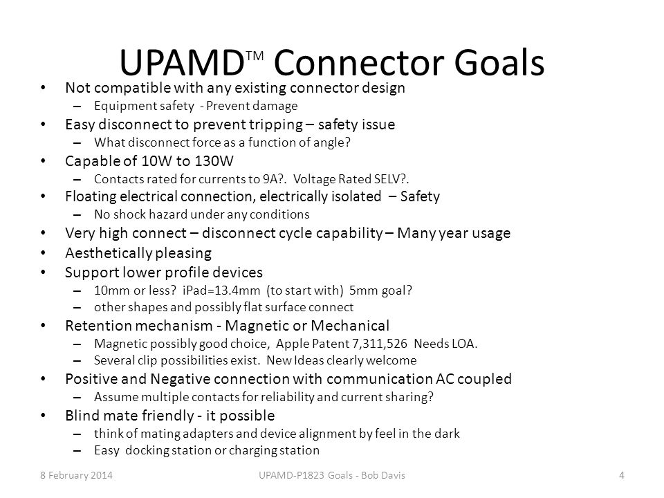 UPAMDTM Connector Goals