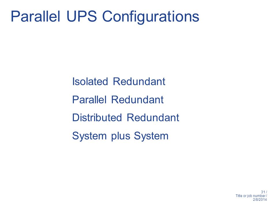 Parallel UPS Configurations