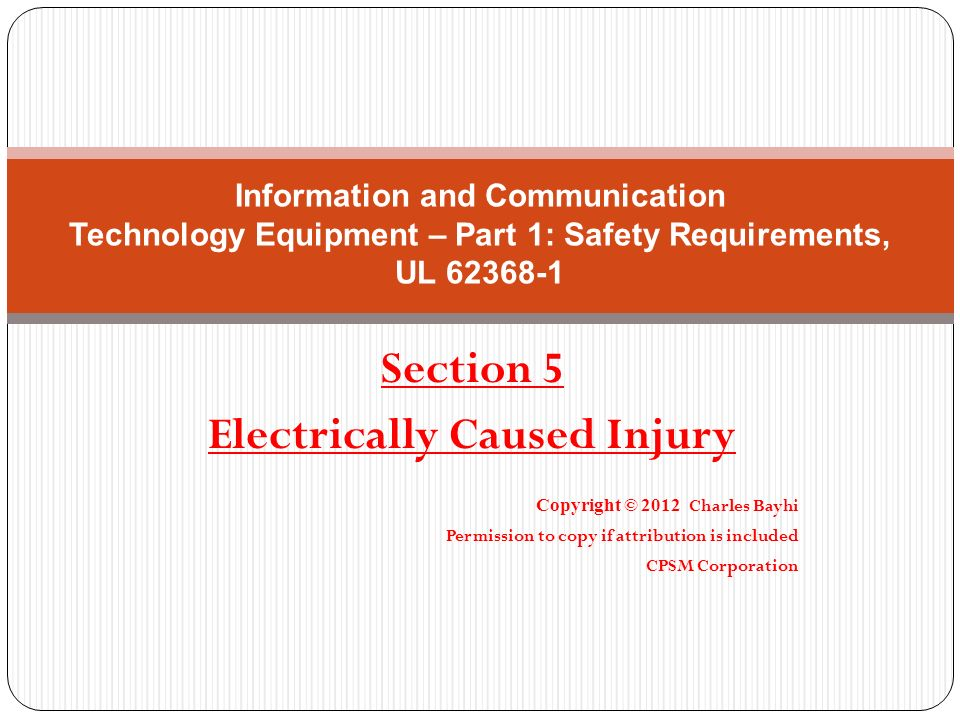 Electrically Caused Injury