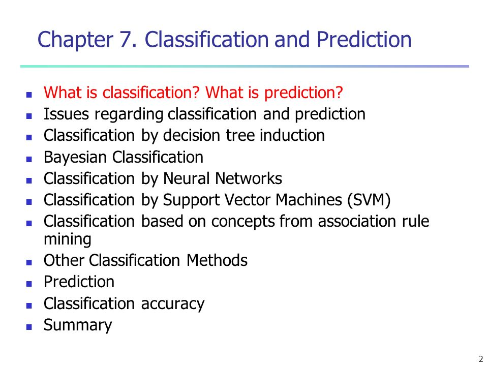 classification based data mining approach for quality Data mining approach for predicting student performance  data mining, classification,  is to contribute to the improvement of quality.