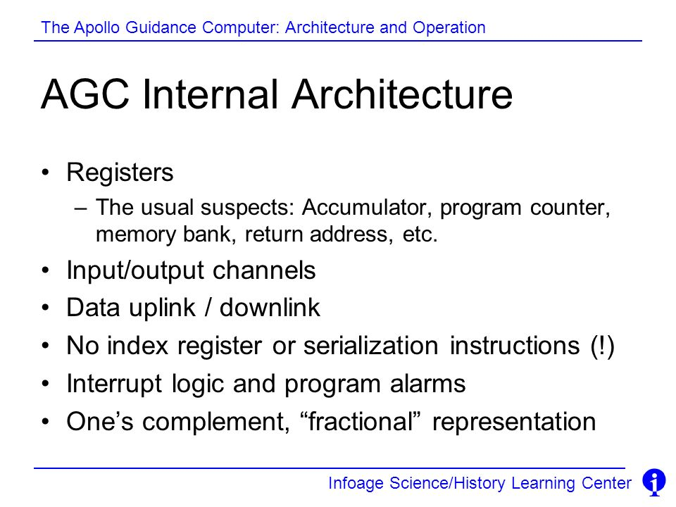 AGC Internal Architecture