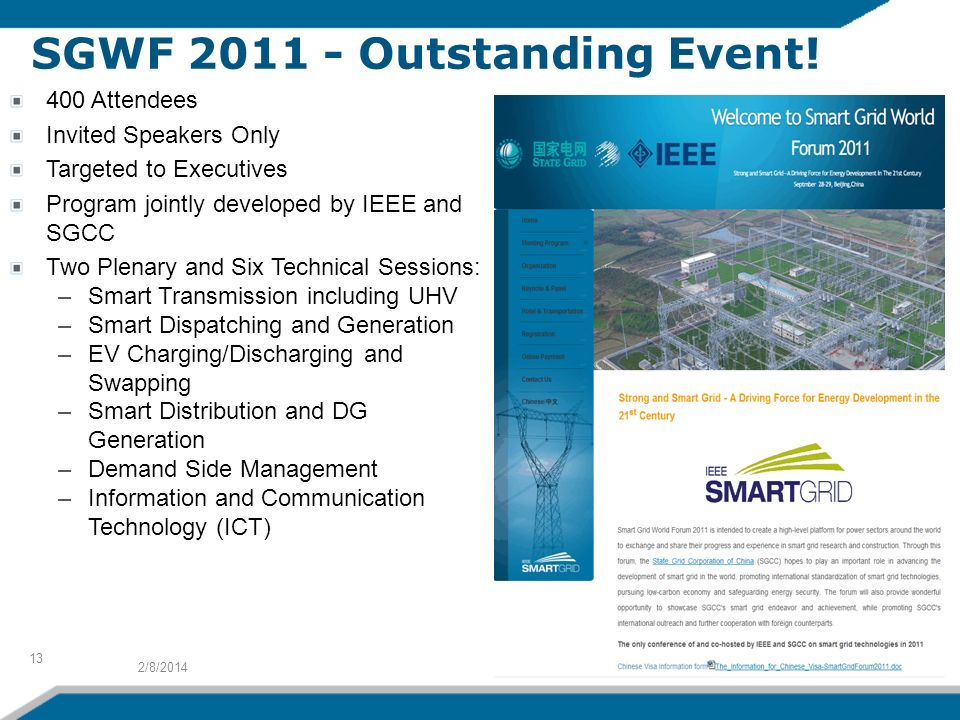 SGWF Outstanding Event!