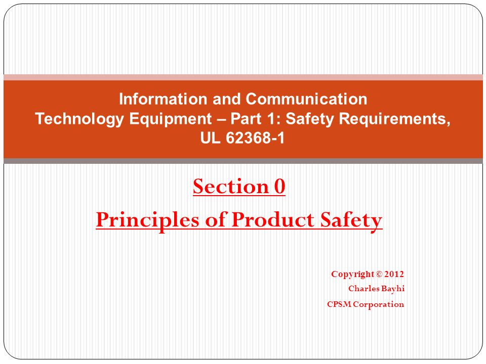 Principles of Product Safety