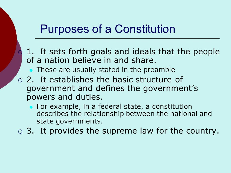 administrative law and constitutional relationship goals