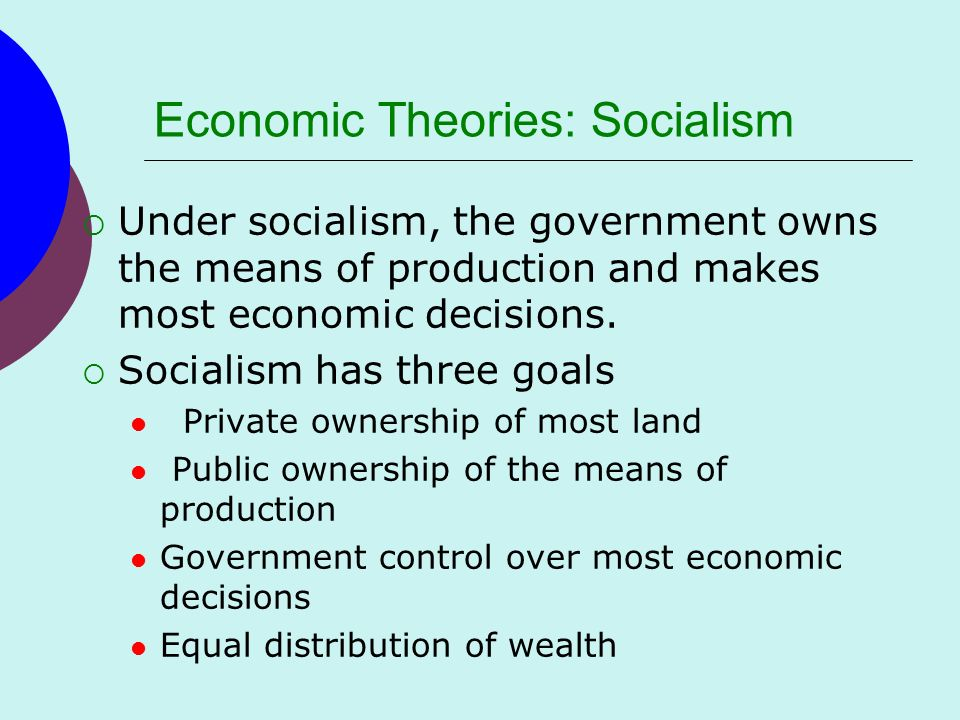 theories of government control of the internet Political philosophy: methodology  the one a pro-individualist theory of people and government, the second a pro-statist or what is better termed a social.