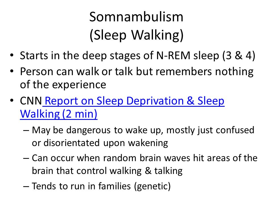an introduction to sleep disorders and somnambulism psychology essay Introduction the following essay considers the role that unconscious factors play in organisational life, and looks at the extent to which awareness of these factors amongst workers can improve outcomes for users.