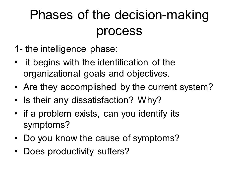 decision making process phase 1 System 1 vs system 2 decision making are vastly different market research methods for understanding consumers' decision making read why system 1 is critical.