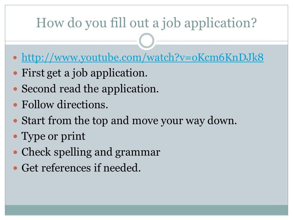 how to fill out job applications