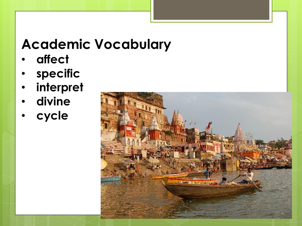 Academic Vocabulary affect specific interpret divine cycle