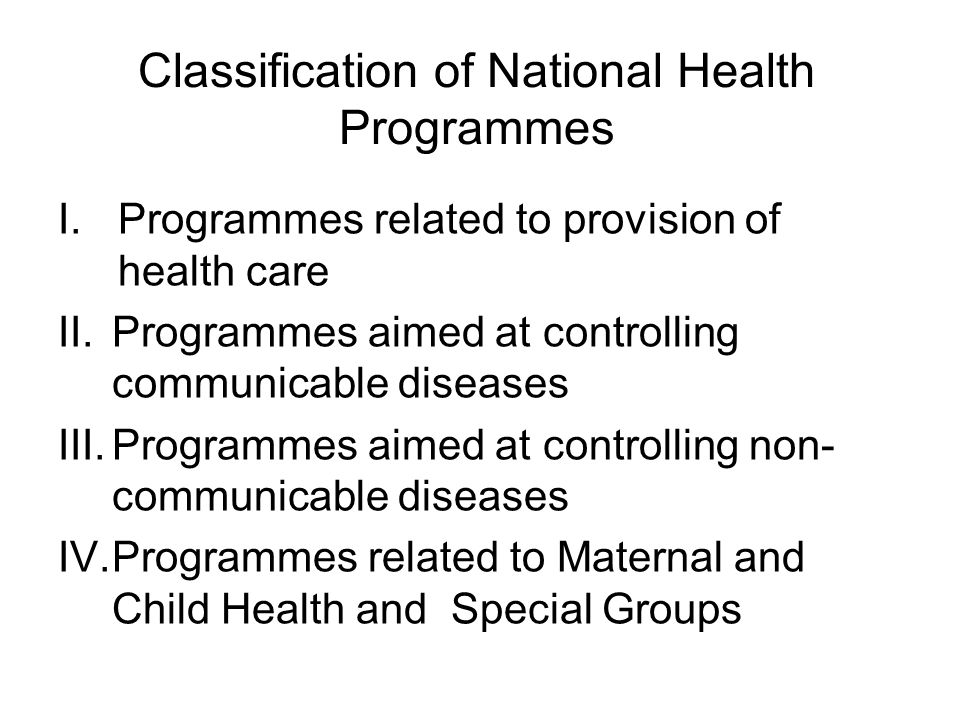 national health programmes related to child health pdf