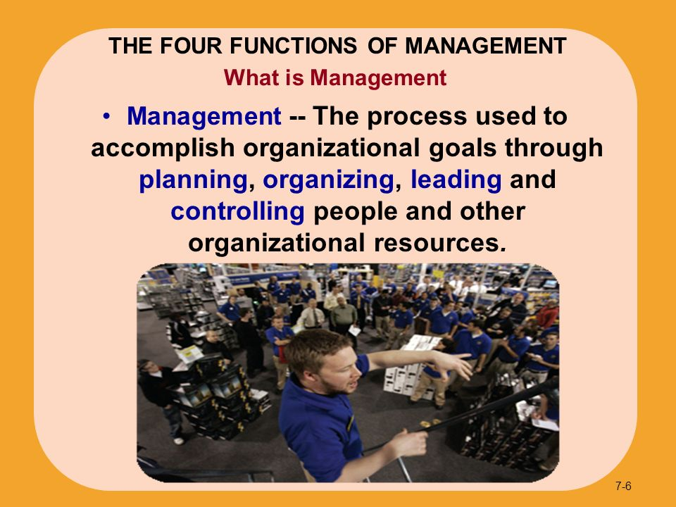 5 Key Components of Any Successful Performance Management Process